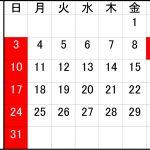 各務原_昌美自動車定休日カレンダー10月